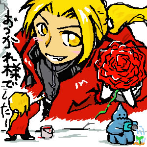 一つの終演に赤い花束を